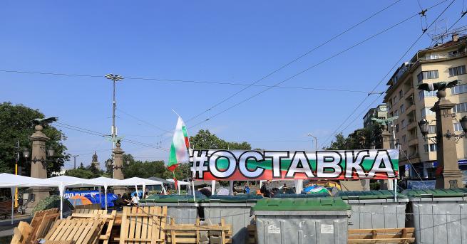 България Блокади в София, протестно шествие към