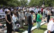 Нагасаки отбеляза 75-ата годишнина от атомната бомбардировка
