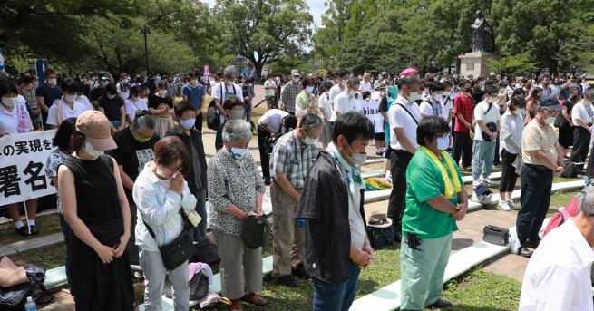 Свят Нагасаки отбеляза 75-ата годишнина от атомната бомбардировка Кметът на