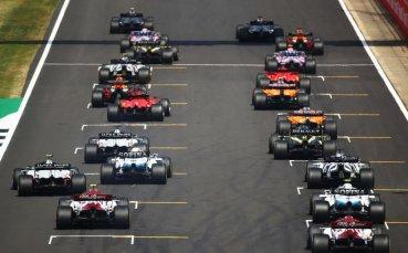 От F1 обявиха колко старта обмислят за 2021 година