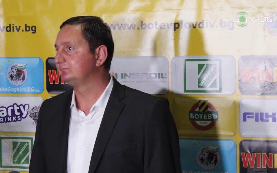 Прокуристът на Ботев ПловдивАсен Караславов изказа сериозни опасения относно бъдещето