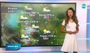 Прогноза за времето (10.08.2020 - централна емисия)