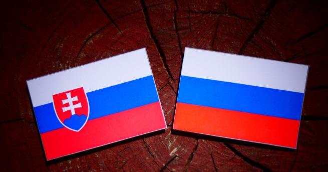 Словакия изгони трима служители от руското посолство в Братислава, съобщи
