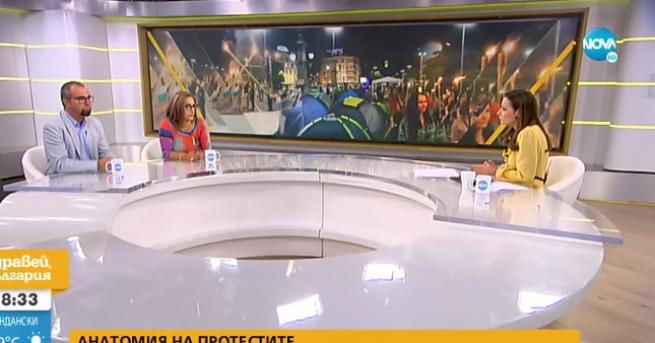 България Политолог: Протестите заприличаха на предизборна кампания Първан Симеонов и