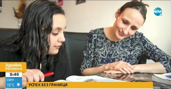 В страната на лалетата една 16-годишна българка стана лице на