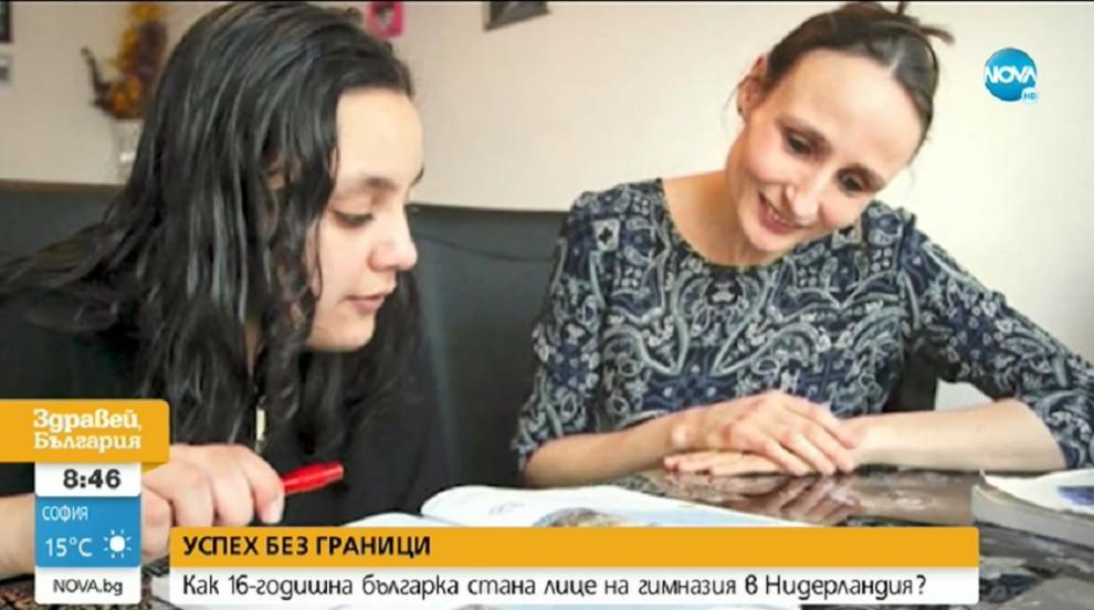 В страната на лалетата: 16-годишна българка стана лице...