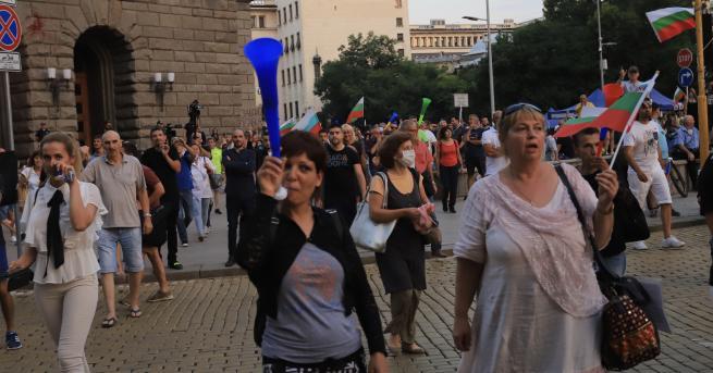 35-ти ден на антиправителствените протести в страната. В столицата София