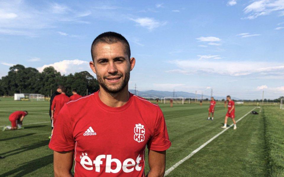 Лазар Марин официално беше представен като футболист на ЦСКА 1948.