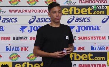 Наградиха Филип Кръстев за играч №1 на юли