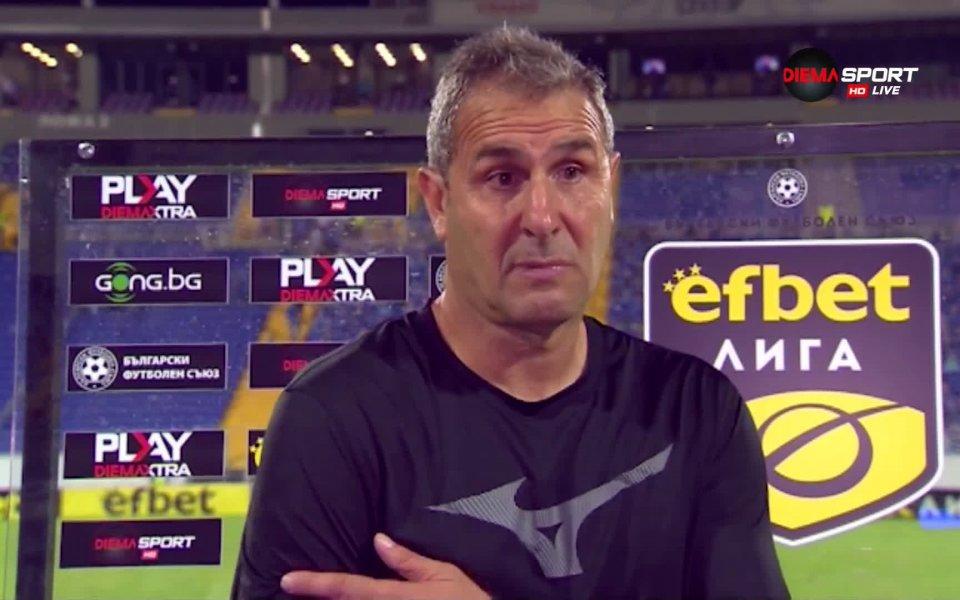 Берое победи Левски с 2:0 в гостуването си на стадион