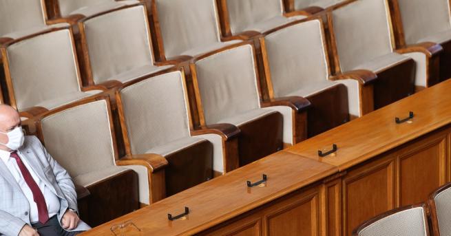 БСП превърна днес Народното събрание в разкалян терен за своите