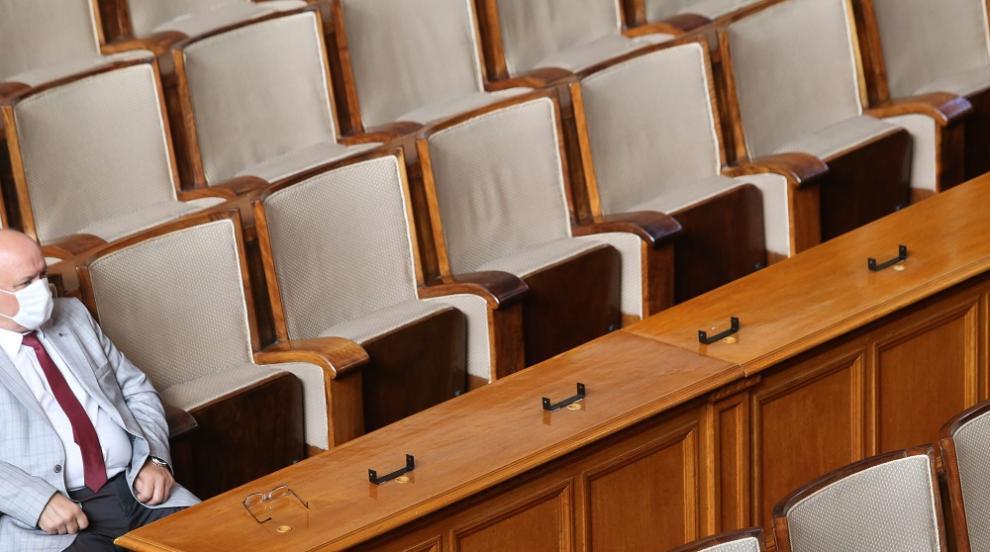 СДС: Решението за свикване на ВНС е държавническо и...
