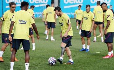 Барселона пристигна в Лисабон за Шампионска лига
