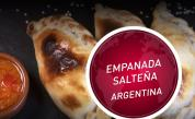 Емпанада салтеня - вкусна традиция от Аржентина