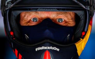 Формула 1 отчете загуби за над половин милиард долара