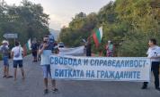 37-и ден протест: Нови блокади в страната
