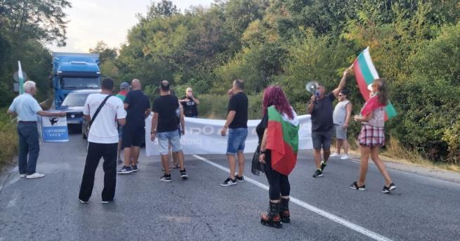 """Протестиращи затвориха пътя към ГКПП """"Дунав мост"""
