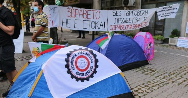 Медицински сестри излязоха на улицата в 40-ия ден на протест.