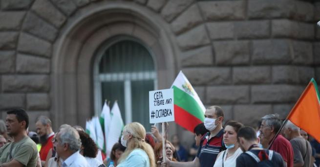 В 42-рия ден на антиправителствени протести недоволните вече започнаха да