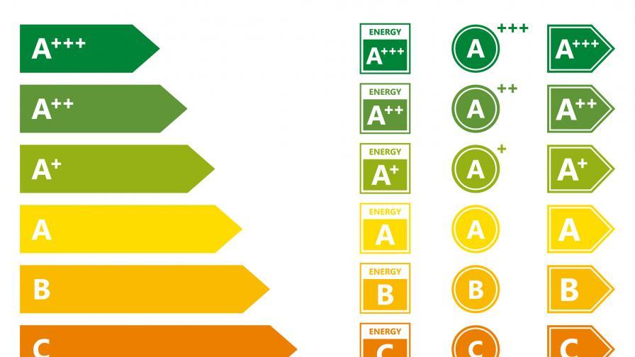 Приеха нова наредба за енергийните етикети