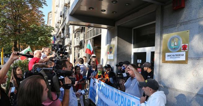 В 43-я ден на антиправителствени протести, шествие тръгна от Орлов