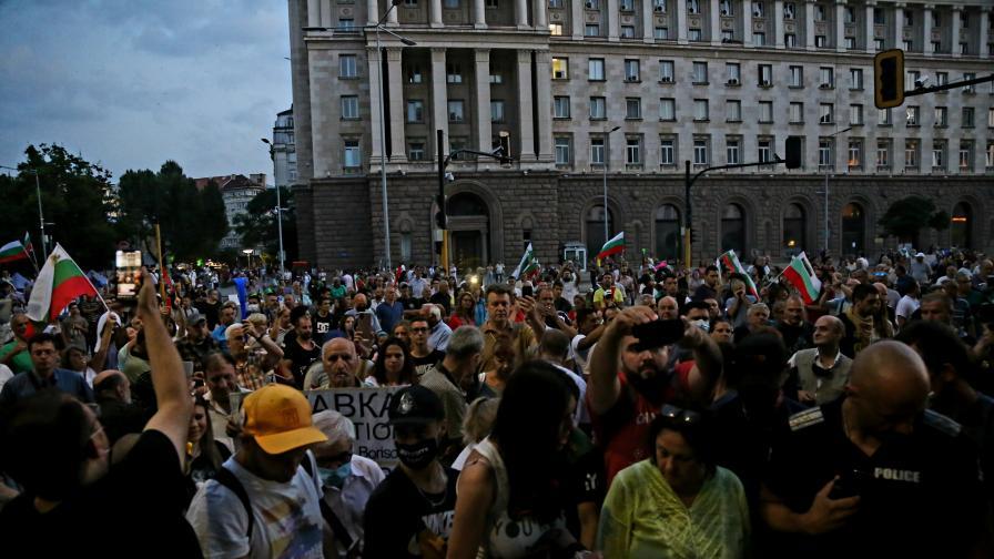 47-ми ден на протест, какво се случва