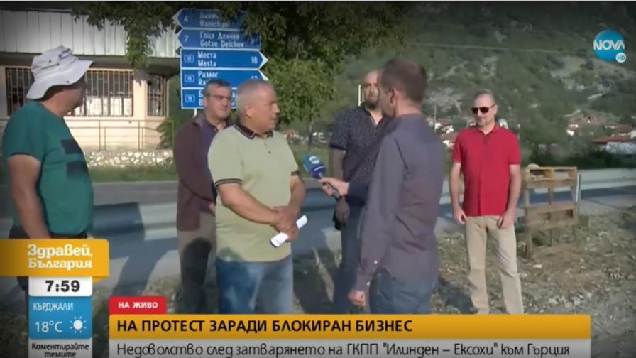 Превозвачи ще протестират заради затворен граничен пункт