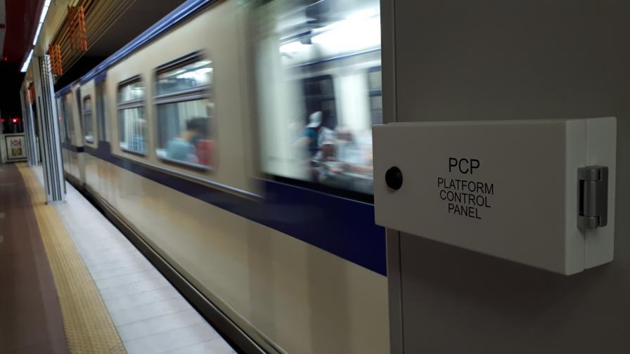 <p>Пускат третия лъч на метрото</p>