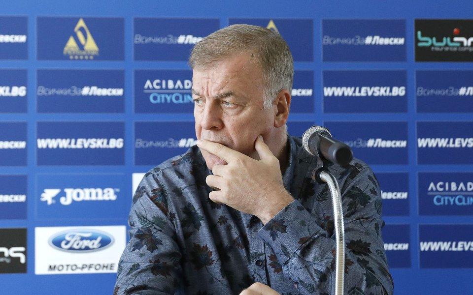 """От Тръст """"Синя България"""" скочиха на ръководството на Левски и"""