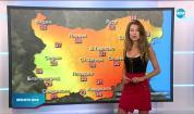 Прогноза за времето (26.08.2020 - следобедна емисия)