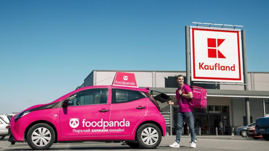 Kaufland България отвори онлайн
