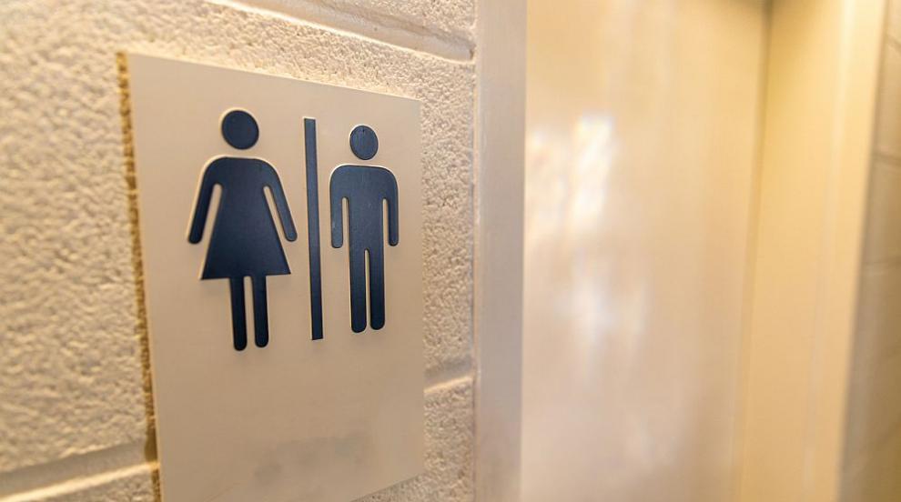 Мъж държи жена си заключена в тоалетната година и...