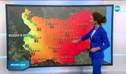 Прогноза за времето (01.09.2020 - централна емисия)
