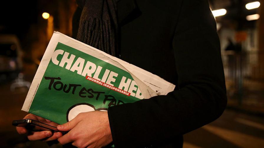 """""""Шарли ебдо"""": Никога няма да се предадем. Никога няма да се откажем"""
