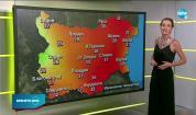 Прогноза за времето (02.09.2020 - сутрешна)