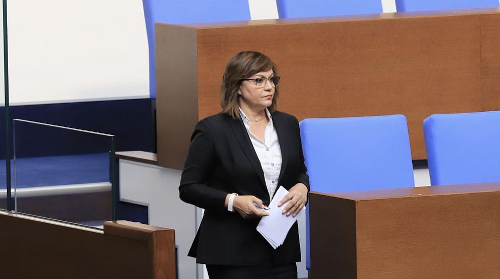 БСП сезира главния прокурор за ВиК сектора