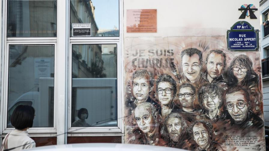 """Жертвите от редакцията на """"Шарли Ебдо"""""""