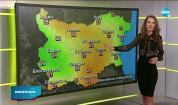Прогноза за времето (04.09.2020 - сутрешна)