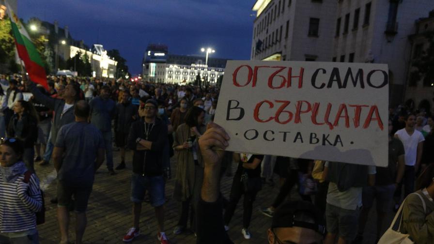 """58-и ден на протести, нов палатков лагер в """"Триъгълника на властта"""""""