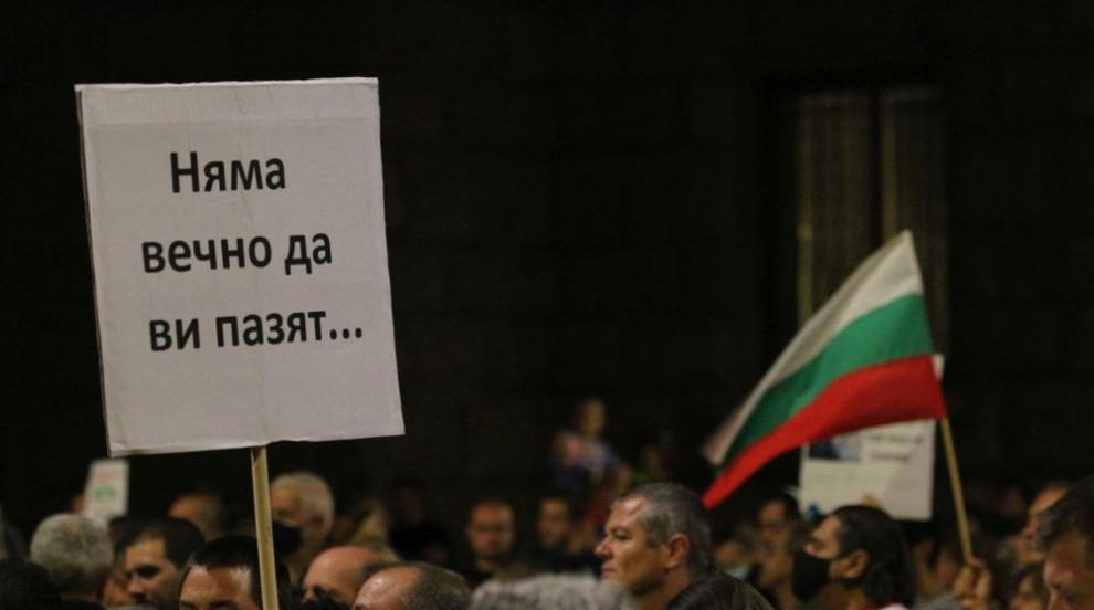 """В. Romania Libera: Чрез """"всенародни протести"""" руските..."""