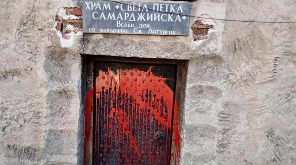 """64-годишна се оказа поругателят на храма """"Света Петка..."""