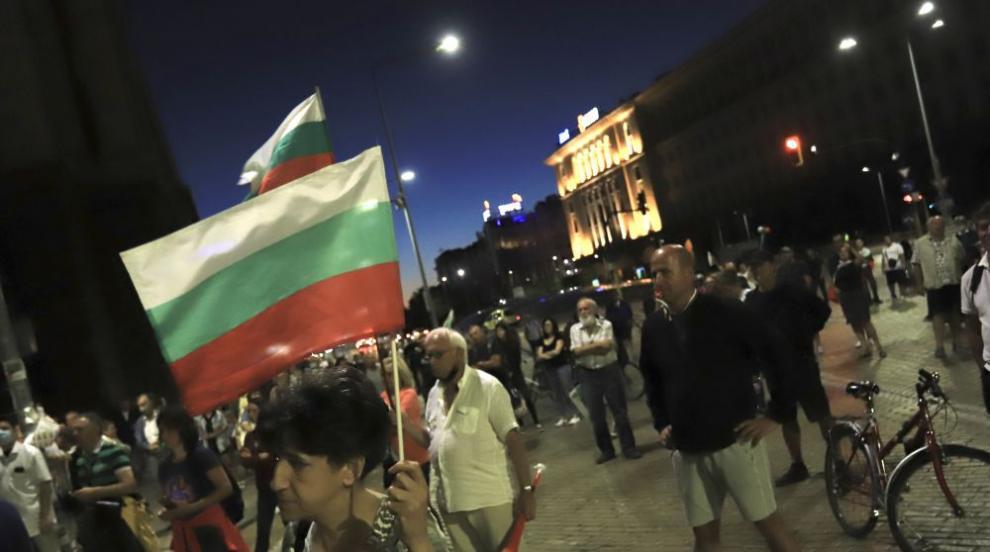Поредна вечер на протести в столицата (СНИМКИ/ВИДЕО)