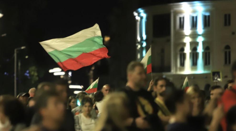 Поредна вечер на протести в столицата (ВИДЕО)