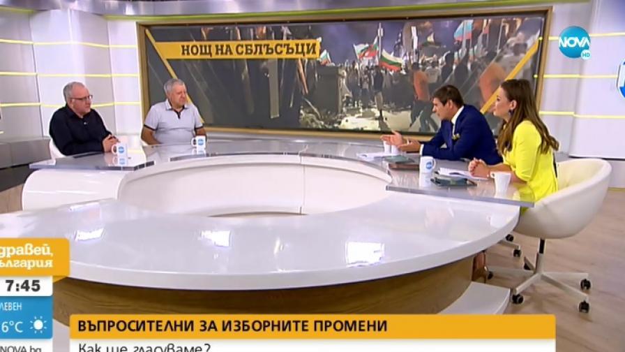 Михаил Константинов: Не може и предсрочни избори, и машинно гласуване
