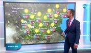 Прогноза за времето (07.09.2020 - следобедна емисия)