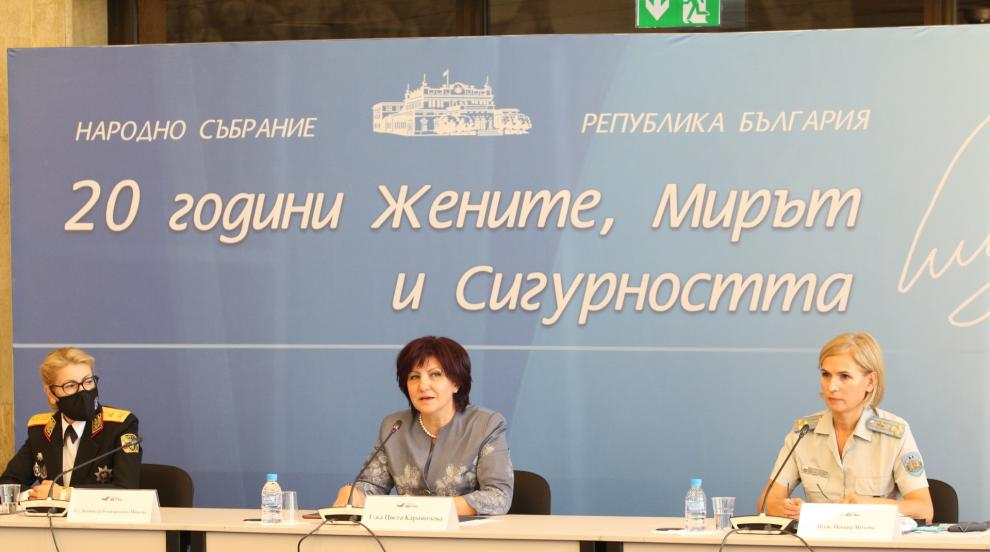 Караянчева: Жените от сферата на сигурността не...