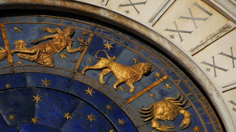 Венера в Лъв: Време е за нещо специално
