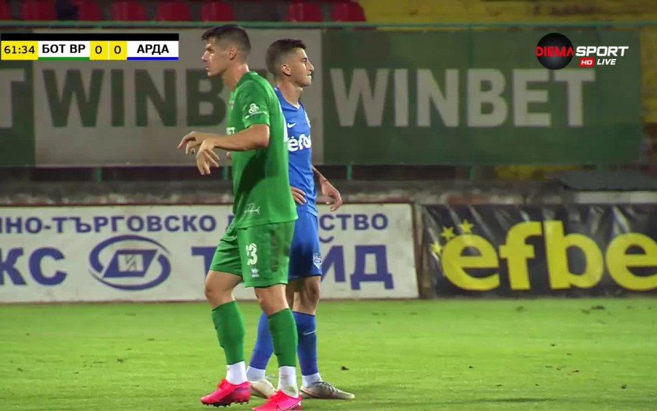 Ботев Враца и Арда Кърджали завършиха 0:0 в първа срещаот