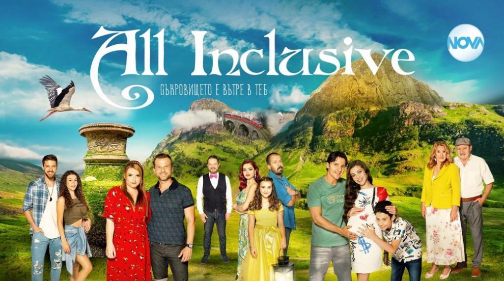 """Премиерата на """"All Inclusive"""" е безспорен лидер в петък..."""