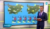 Прогноза за времето (14.09.2020 - сутрешна)
